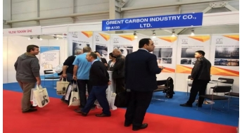 The 14th International Iron-Steel and Foundry technology, machinery and products trade Fair